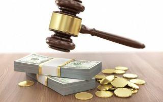Образец исковое заявление в мировой суд о взыскании денежных средств — бланк 2021, скачать в doc