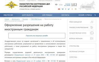 Соцзащита в Иркутске в Свердловском районе: структура, функии — 2021 —