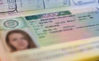 Как получить шенгенскую визу без справки с работы в 2021 году