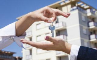 Новый закон о расселении аварийного жилья: в 2021 году, Фонд ЖКХ