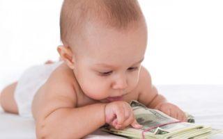 Региональные выплаты при рождении ребенка в 2019 году: московская область и регионы