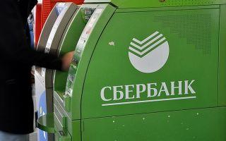 Оплата ненормированного рабочего дня: компенсации, надбавки по ТК РФ