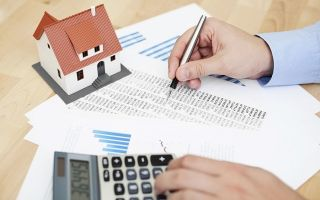 Ипотека под 6,5 процентов в 2021 году: условия, кому положена, какие банки выдают и как получить