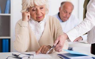 Как получить выплаты накопительной части пенсии сейчас в 2021 году: как получить и кто может это сделать