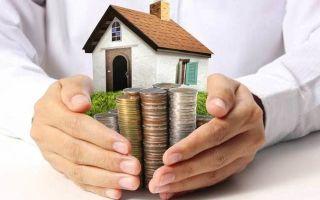 Условия назначения субсидии на ЖКХ могут изменить — 1743.ru