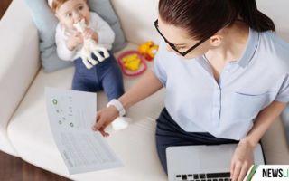 Входит ли декретный отпуск в трудовой стаж в 2019 году при начислении пенсии?