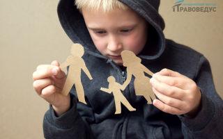 Можно ли поменять фамилию ребенку после развода в 2019 году? как сменить?
