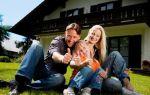Схема приобретения жилья по программе «Молодой семье — доступное жилье» на 2021  годы