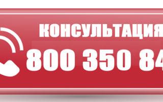Электрогазосварщик газоэлектросварщик выход на пенсию — вопрос №10724438 от 04.06.2016