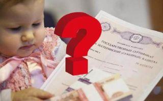 Сколько раз можно получить материнский капитал с 2021 года