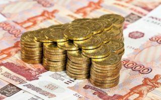 Облагается ли выходное пособие ндфл и страховыми взносами в 2019 году?