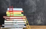 Учебный отпуск в 2021 году: условия и правила предоставления, особенности оплаты и порядок оформления, пример расчета, необходимые документы