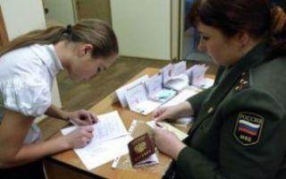 Нужно ли свидетельство о рождении при замене паспорта в 2019 году? забирают ли?