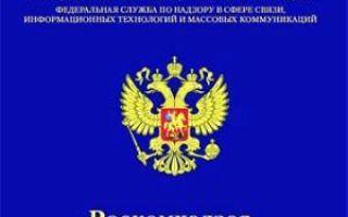 Жалоба на отделение «Почты России» : пошаговая инструкция предъявления претензии