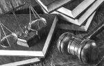 Выплаты при сокращении работника в 2019 году: трудовой кодекс, какие положены?