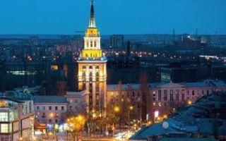 Региональная программа «Молодая семья» в Воронеже — 2021 —