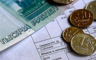 Дорожные Выплаты Пенсионерам В Татарстане В 2021 Году: изменения и поправки