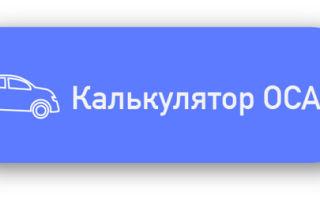 Обязательное пенсионное страхование в РФ: что это такое простыми словами, права и обязанности сторон, ответственность