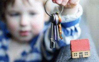 Налог на имущество несовершеннолетних детей в 2019 году: платится ли?