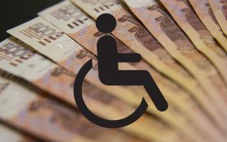 Федеральная социальная доплата к пенсии (ФСД) в 2021 году — по инвалидности 3 группы, неработающим пенсионерам