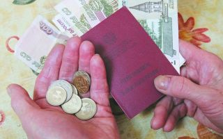 Написал заявление чтобы выплатили накопительную часть пенсии, примерно 300 тысяч рублей