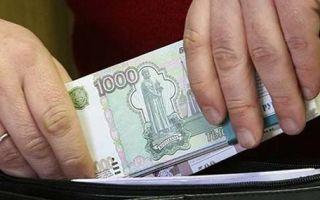 Какое пенсионное обеспечение выбрать? Отличия накопительного и страхового пенсионного обеспечения