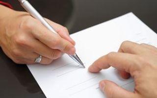 Брачный контракт: стоимость у нотариуса в 2019 году