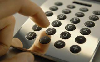 Индексация алиментов в твердой денежной сумме 2021 — производится, пример, расчет