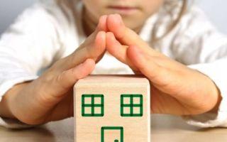 Жилищные алименты на ребенка в 2021 году: новый закон об алиментах на жилье детям