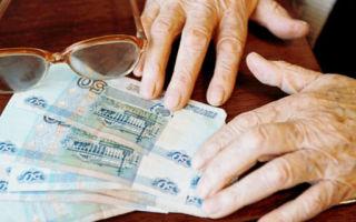Как узнать размер пенсии по интернету? Описание методов: Госуслуги, Пенсионный фонд