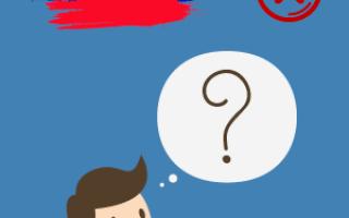 26.02.2018 г. Как принимается решение о выдаче уведомления о принятии в гражданство РФ или об отказе в принятии в гражданство РФ?