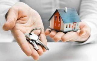 Улучшение жилищных условий: как встать в очередь в 2021 году