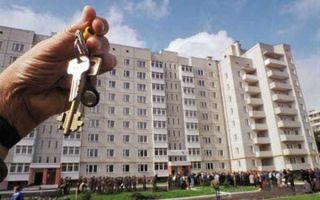 Льготы при покупке квартиры — пенсионерам, какие можно получить, в 2021 году, молодой семье, многодетным, в ипотеку, для бюджетников, инвалидам, ветеранам боевых действий