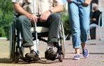 Опекунство над инвалидом 1, 2 группы: сколько платят, как оформить в 2019 году, документы