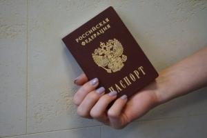 Меняется ли серия и номер паспорта при замене в 2019 году? Можно ли сохранить?