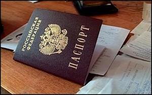 Замена паспорта при порче в 2019 году: сроки, документы, сколько стоит