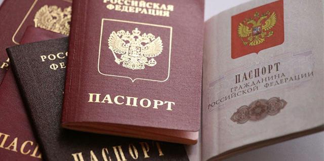 Штраф за просроченный паспорт в 2019 году: сумма, где оплатить?