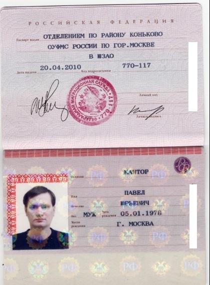 Сроки замены паспорта в 2019 году: в 20 лет, в 45 лет, при смене фамилии после замужества