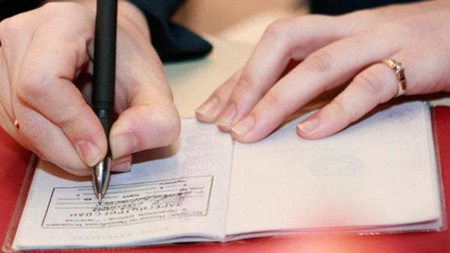 Как сделать временную регистрацию по месту пребывания в 2019 году?
