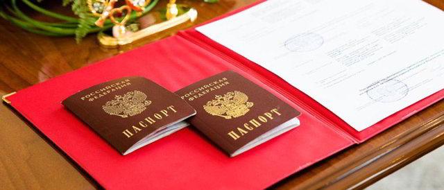 Получение гражданства РФ по браку в 2019 году: перечень документов, порядок