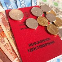 Алименты с пенсии: берутся ли в 2019 году, порядок взыскания, размер
