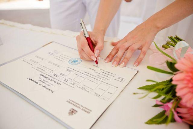 Госпошлина за регистрацию брака в 2019 году: сколько стоит, как оплатить?