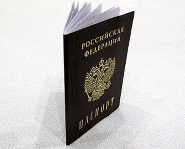 Как восстановить испорченный паспорт гражданина РФ в 2019 году