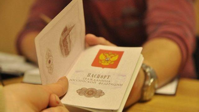 Замена паспорта в МФЦ в 2019 году: как поменять, документы, сроки, госпошлина