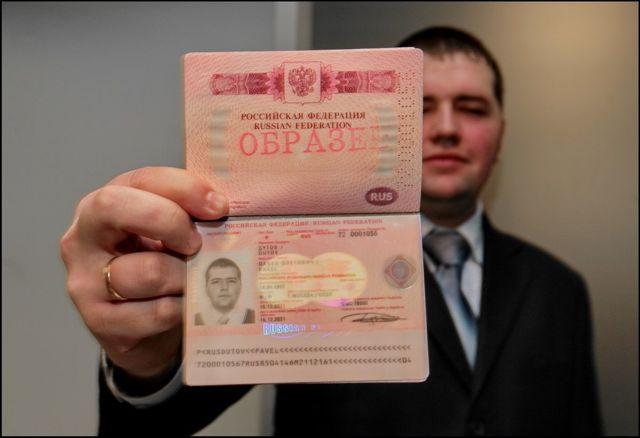 Не проходит проверку паспорт на Госуслугах - что делать в 2019 году?