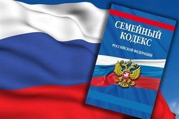 Нужны ли свидетели при регистрации брака в России в 2019 году?