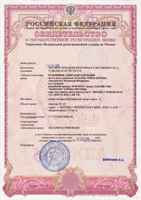 Как узнать где прописан человек в 2019 году: по паспортным данным, ФИО, ИНН