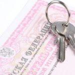 Нужно ли менять свидетельство о праве собственности при смене фамилии в 2019 году?