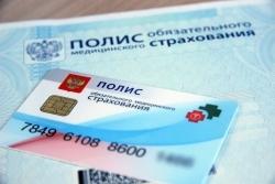 Как получить полис ОМС в Москве если прописан в другом городе в 2019 году?