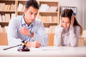 Какие документы нужны для развода без согласия супруга в 2019 году?